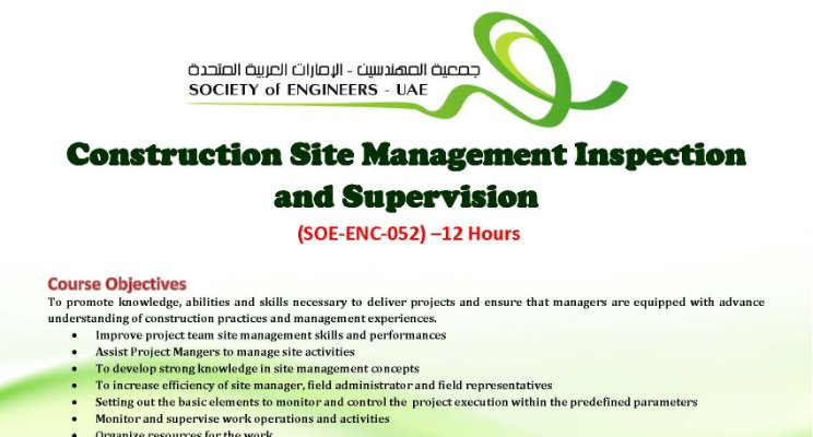 seminar Construction Site Management and Supervision
