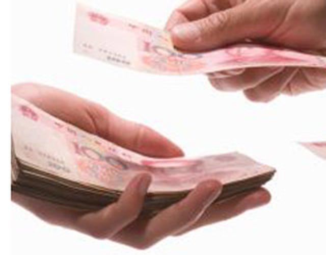 Pelatihan Remuneration Management